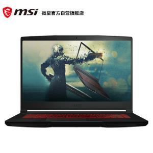 微星(msi)GF63 15.6英寸轻薄窄边框游戏本笔记本电脑(全新第九代i7处理器 8G 512G SSD NV全新GTX系列显卡) 6599元