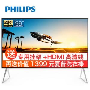 PHILIPS 飞利浦 98PUF7683/T3 98英寸 4K 液晶电视 89969元