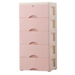 加厚加大抽屉式收纳柜子宝宝衣柜收纳箱塑料多层储物柜儿童玩具整理柜 (38cm粉红色(镂空透气), 5层) 99.8元