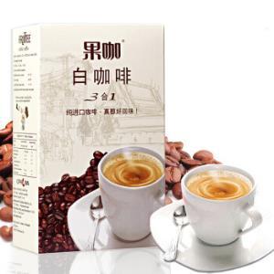 泰国进口 果咖(FRUTTEE)白咖啡三合一速溶咖啡 210克(35g*6条) 9.9元