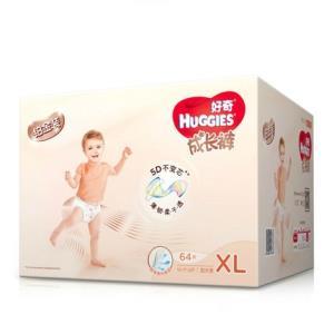 HUGGIES 好奇 铂金装 成长裤 XL64片 *3件 387元(合129元/件)
