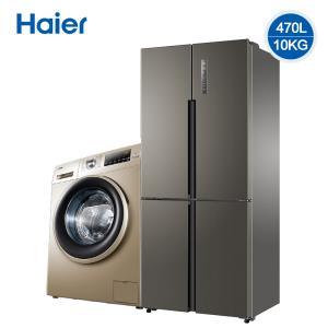 海尔(Haier) BCD-470WDPG EG10014B39GU1 滚筒洗衣机 对开门冰箱  6498元