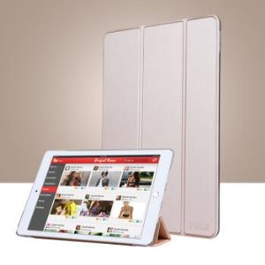 派滋 iPad Pro保护套10.5 英寸 金色 9.9元