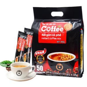西贡咖啡越南进口速溶咖啡 三合一炭烧咖啡900g 1包 50条 *2件 53.8元(需用券,合26.9元/件)