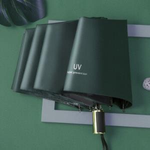 UV商务雨伞两用黑胶防晒遮阳伞创意太阳伞男女简约 绿色 *3件    78.03元(合26.01元/件)