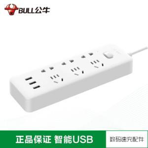 公牛(BULL)UUA156 3M新国标 公牛USB插座接线板智能插排转换器 插线板拖线板插板3米216元