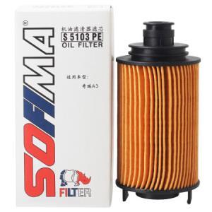索菲玛机油滤清器/机滤/机油格/机油滤芯 S5103PE 奇瑞A3/艾瑞泽5/艾瑞泽7/瑞虎3/瑞虎5/瑞麟G3 *4件 79.6元(合19.9元/件)