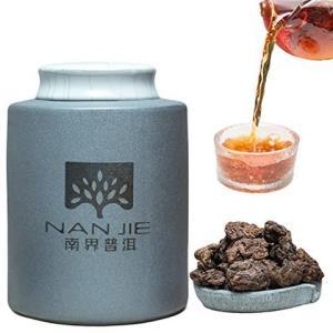 NanJie/南界 2014年【陈年老茶头】古树纯料发酵普洱熟茶 250g 79元包邮