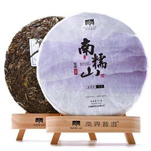 NanJie/南界【南糯山标采300】古树纯料普洱生茶饼 357克/饼 全国包邮 118元包邮