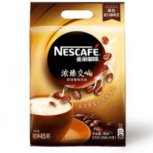 雀巢(Nestle)浓臻交响速溶咖啡袋装 675g 69元(3件6.6折)