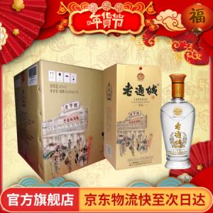 老通城 湖北白云边系列 V6浓香型酒42度500ml高度白酒送礼收藏包邮 整箱装500ml 428元
