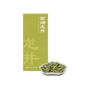 考拉工厂店 明前西湖龙井 75g 19年新茶 99元包邮(需用券)