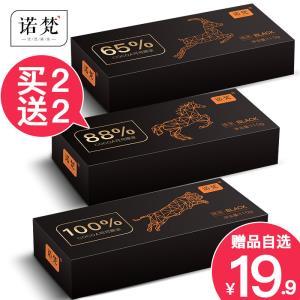 黑巧超苦但不长胖!110gx4盒 诺梵 100%纯可可巧克力  可选可可脂含量 36.8元包邮