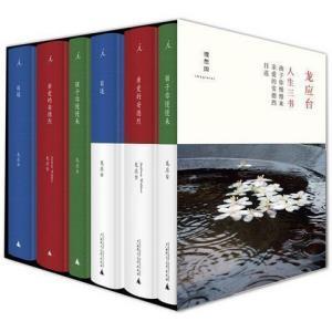 《人生三书》(布面典藏版、套装共3册)273.6元,可400-280