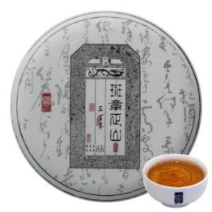 森云 普洱茶生茶 云南七子饼茶 357g 35元(需用券)