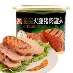 双汇 香肠 金品火腿猪肉罐头340g 速食罐头香肠 *2件 34.5元(合17.25元/件)