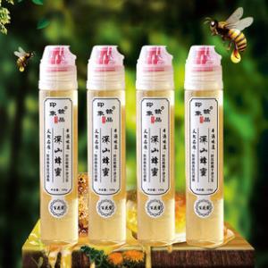 印象赣品-野生蜂蜜礼盒装125g*4支  券后¥39.9