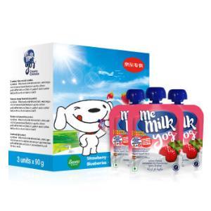 美妙可(me milk) 西班牙进口草莓味常温酸奶90g *8件 208元(合26元/件)