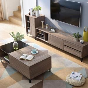 林氏木业DV2M电视柜+DV1L茶几组合套装1499元包邮