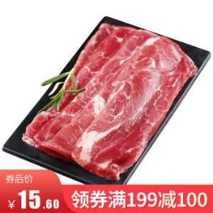科尔沁 肥牛片200g/1袋【满199减110】14.1元包邮
