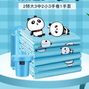 贝易纳11件加厚真空压缩袋送手泵 券后¥29.9