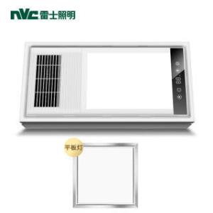雷士(NVC)集成吊顶风暖浴霸 大功率取暖LED照明换气吹风多功能取暖器 浴霸 厨卫灯套餐  449元