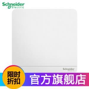 施耐德开关插座面板 绎尚系列镜瓷白色 16A开关16.46元