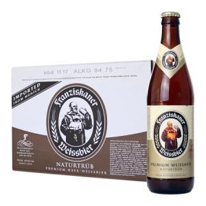 德国进口啤酒 Franziskaner/范佳乐 教士小麦啤酒 500ml*20瓶整箱 白啤 *2件261元(合130.5元/件)