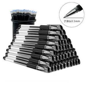 10支等多规格中性笔0.5MM黑色水性笔办公文具碳素笔散装签字笔子弹头水笔 中性笔-黑色10支  包邮 券后5.9元
