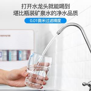 九阳净水器家用直饮 自来水过滤器厨房净水机超滤前置台式净化器   券后469元
