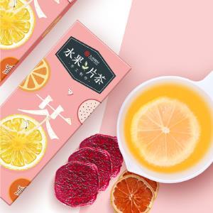 网红纯水果茶果干手工花果茶茶包小袋装花茶组合柠檬片�B生茶泡水  券后9.8元