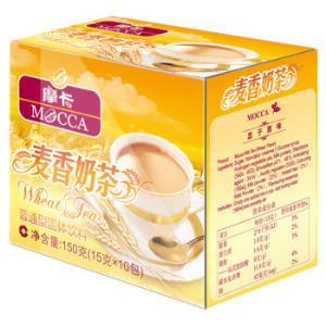 摩卡咖啡(MOCCA)麦香奶茶 丝滑可口150g/盒(15G*10包) *7件51.5元(合7.36元/件)