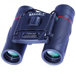 JHOPT 巨宏 10×22 双筒望远镜 *4件 120元(合30元/件)
