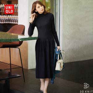 女装 3D精纺美利奴罗纹连衣裙(长袖) 412148 优衣库UNIQLO149元
