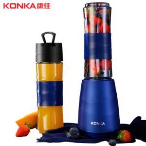 康佳(KONKA)料理机 便携式随行杯双杯真空保鲜榨汁机搅拌果汁奶昔婴儿辅食 KJ-JD320(S) 99元