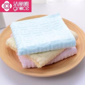 洁丽雅 纯棉毛巾 2条装 15.99元