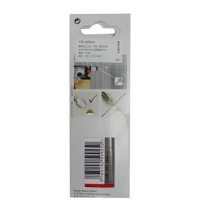 博世(BOSCH) 8mm*80mm 8mm瓷砖钻头 (2608587164) *6件 160元(合26.67元/件)