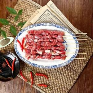 大牧汗 香辣味羔羊肉串 218g 约10串/袋 *6件 +凑单品 88.4元(合14.73元/件)