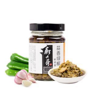 厨大哥 蒜香绿椒王180g 蒜蓉辣酱 拌饭拌面酱 *5件32.5元(合6.5元/件)