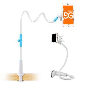 懒人手机支架 手机架平板床头桌面通用加长直播看电视ipad夹子万能支撑架子宿舍床上个性创意多功能固定神器 券后8.8元