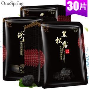 30片 玻尿酸正品黑面膜补水保湿护肤品  券后¥59