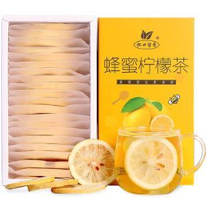 买2赠3 冻干柠檬 蜂蜜冻干柠檬片泡茶杯口留香花茶泡水果干片  券后5.7元