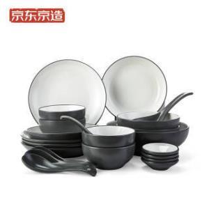 京东京造 北欧极简餐具套装 22头陶瓷碗碟釉下彩(灰色)  184元