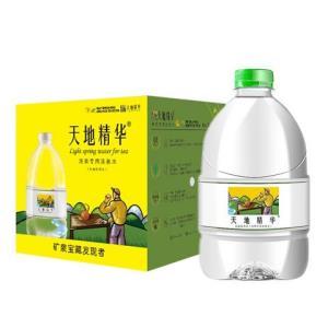天地精华 饮用水 天然淡泉水4.5L*4整箱 泡茶水 家庭办公室轻便小桶装 *3件 82.35元(合27.45元/件)