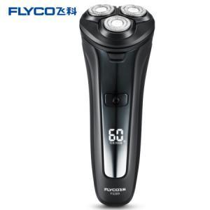 飞科(FLYCO)智能电动剃须刀全身水洗1小时快充刮胡刀FS309 99元