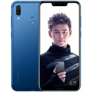HUAWEI 华为 荣耀Play 智能手机 6GB 64GB 极光蓝 1599元包邮(满减)