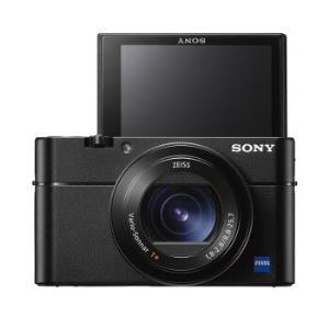SONY索尼DSC-RX100M5A数码相机5299元