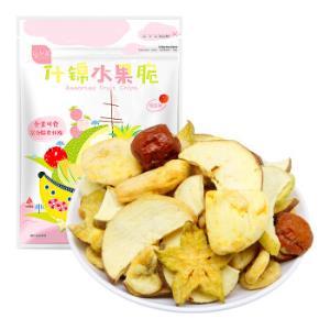 果然萌 果干蜜饯 即食脱水水果干蔬果脆片 什锦水果脆60g *12件 81.6元(合6.8元/件)