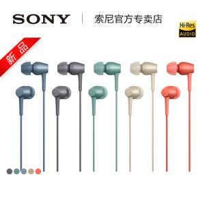 索尼(SONY) IER-H500A Hi-Res立体声耳机   券后379元
