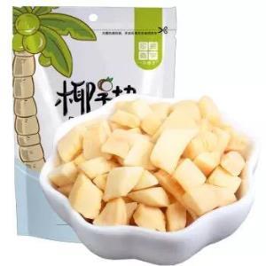 一品巷子 椰子脆块海盐味 58g *15件 87元(合5.8元/件)